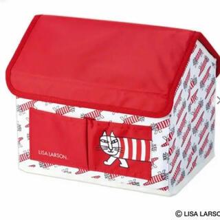 Lisa Larson - リンネル 5月号特別付録 マイキーのハウス形収納BOX