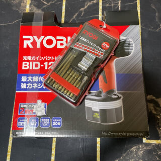 マキタ(Makita)の新品未開封RYOBI BID1250充電式インパクトドライバー(工具/メンテナンス)