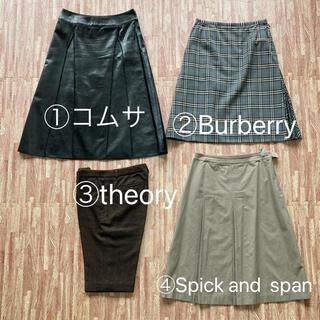 セオリー(theory)の③theory  ショートパンツ(ショートパンツ)