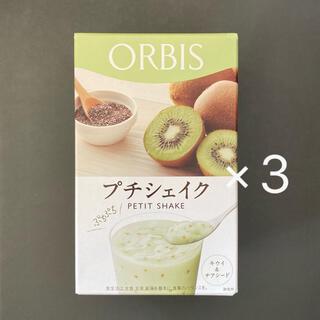 オルビス(ORBIS)のオルビス ★プチシェイク★ キウイ&チアシード 3箱21食分(ダイエット食品)