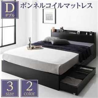 ベッド 収納付きブラック ダブル ボンネルコイルマットレス付き(ダブルベッド)