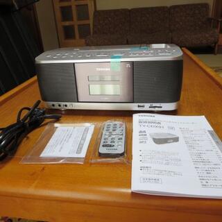 TOSHIBA SD/USB/CDラジオカセットレコーダー TY-CDX91(S
