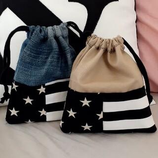 救出袋セット コップ袋 星条旗(ランチボックス巾着)