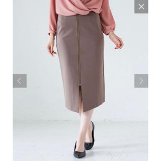 ラウンジドレス(Loungedress)のラウンジドレス タイトスカート(ひざ丈スカート)