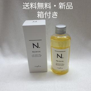 NAPUR - napla ナプラ エヌドット N.ポリッシュオイル 150ml
