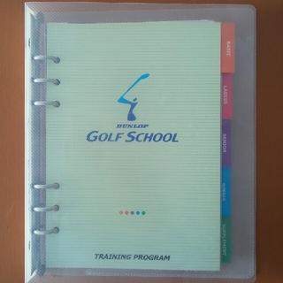 ダンロップ(DUNLOP)の【DVD未開封・未使用】ダンロップゴルフスクール 公式トレーニングプログラム本(その他)