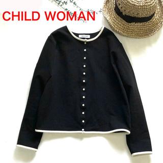 CHILD WOMAN - 美品!チャイルドウーマン 配色カーディガン 黒 F フリー ブラック 洗える