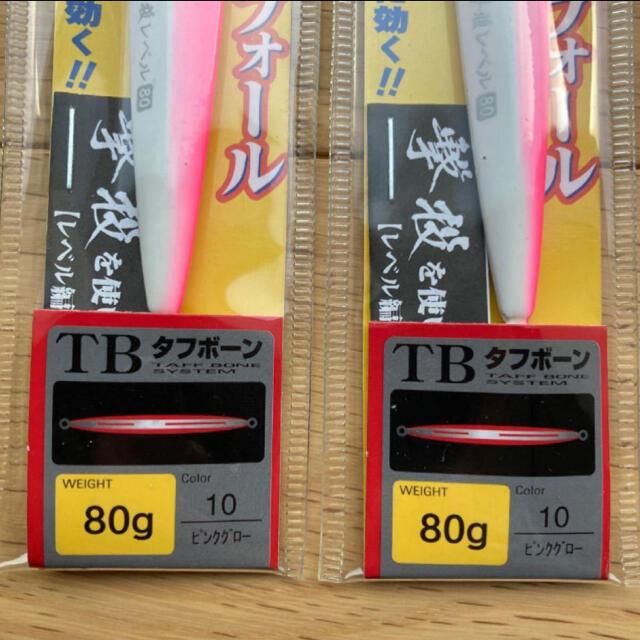 撃投ジグ レベル80 人気サイズ ピンクグロー 2個セット スポーツ/アウトドアのフィッシング(ルアー用品)の商品写真