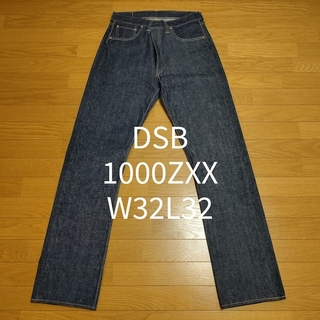 WAREHOUSE - ② DSB Lot 1000ZXX W32L32 NONWASH