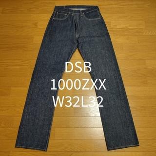 WAREHOUSE - ② DSB Lot 1000ZXX W32L32 NONWASH