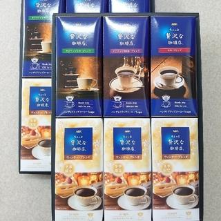 エイージーエフ(AGF)のAGF ドリップコーヒーギフトzdw-30☓2箱(コーヒー)