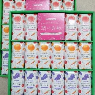 カゴメ(KAGOME)のカゴメ 潤い日和(16本) (URB-30S)☓2箱(ソフトドリンク)