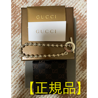 Gucci -  ☆☆ GUCCI ボール ブレスレット ☆☆