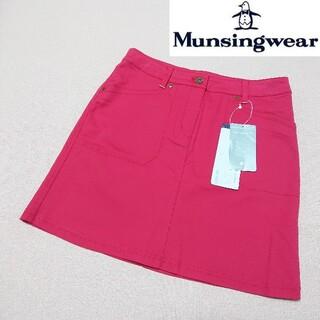 マンシングウェア(Munsingwear)の【新品タグ付き】マンシングウェア ゴルフスカート レディース9(ウエア)