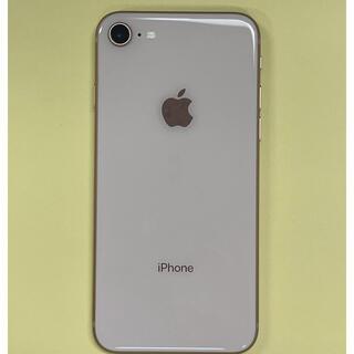 Apple - iPhone8 256GB SIMロック解除済み ゴールド