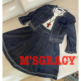 M'S GRACY - M'sGRACYデニムボレロスーツ40