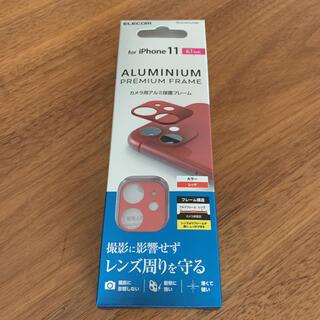 エレコム(ELECOM)のエレコム iPhone11 カメラレンズ周りアルミ保護フレーム レッド(その他)