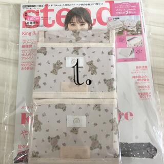 steady.  6月号増刊 セブンイレブン限定 付録 小物入れ2個と雑誌