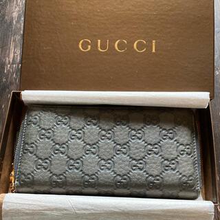 Gucci - グッチラウンドファスナー長財布