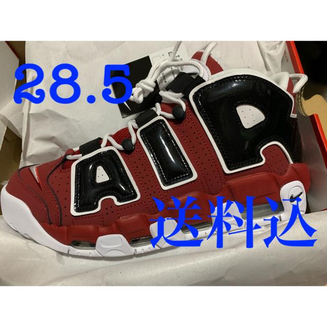 NIKE(ナイキ)のNIKE モアアップテンポ モアテン 28.5 メンズの靴/シューズ(スニーカー)の商品写真