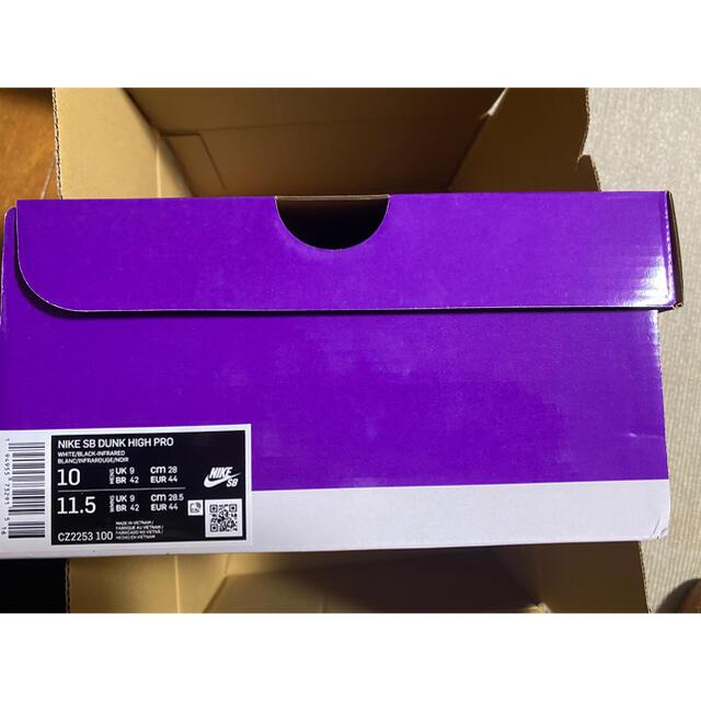 NIKE(ナイキ)のNIKE DUNK TEST PATTERN 28cm メンズの靴/シューズ(スニーカー)の商品写真