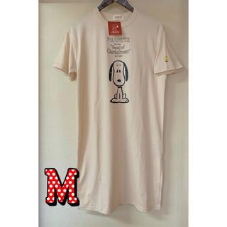 ピーナッツ(PEANUTS)の新品 スヌーピー ワンピース ロングTシャツ  BIGチュニック Mサイズ(Tシャツ(半袖/袖なし))