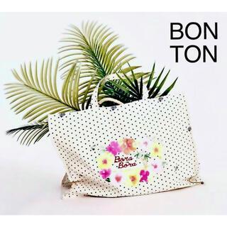 コドモビームス(こども ビームス)の新品  BONTON トート バッグ BoraBora(エコバッグ)