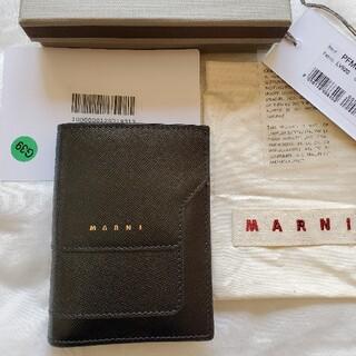 Marni - MARNI 二つ折り財布