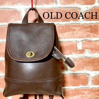 コーチ(COACH)の‼️OLD COACH‼️オールドコーチ ターンロック ブラウン 9960(リュック/バックパック)