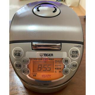 タイガー(TIGER)のタイガー魔法瓶 JKO-G550(T) 炊飯器 3合(炊飯器)
