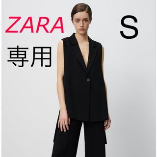 ザラ(ZARA)の新品 ZARA  スリットベスト Sサイズ  ブラック(ベスト/ジレ)