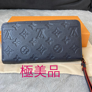 LOUIS VUITTON - ルイヴィトン ジッピー ウォレット