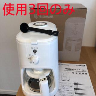 アイリスオーヤマ - 美品 アイリスオーヤマ 全自動コーヒーメーカー WLIAC-A600 3回使用