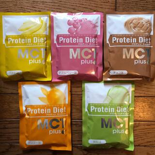 DHC - DHCプロティンダイエット MCTプラス 5袋 新品