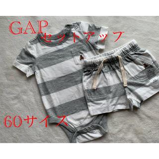 babyGAP - GAP ロンパース ショートパンツ セット
