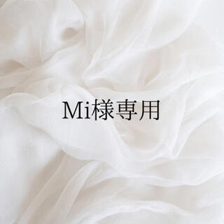 Mi様専用♡(タンクトップ/キャミソール)