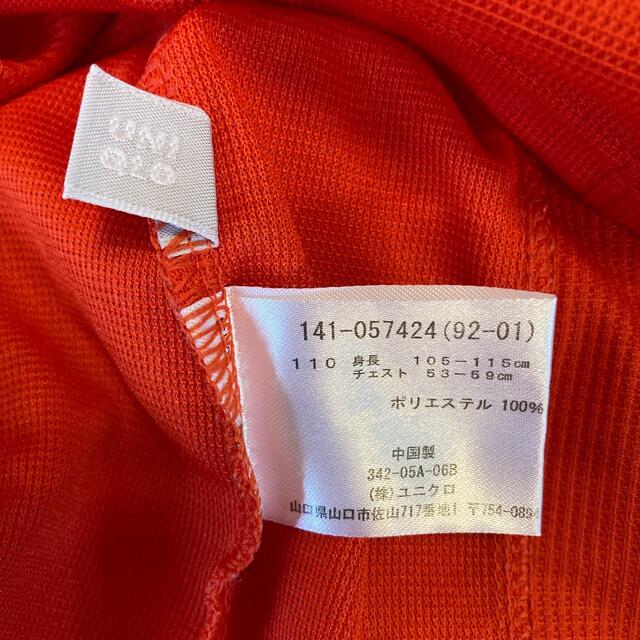 UNIQLO(ユニクロ)の美品✨ ドライTシャツ 110 キッズ/ベビー/マタニティのキッズ服男の子用(90cm~)(Tシャツ/カットソー)の商品写真