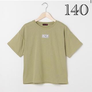 lovetoxic - 新作 ラブトキ Tシャツ 140