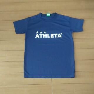アスレタ(ATHLETA)のアスレタTシャツ160cm(ウェア)