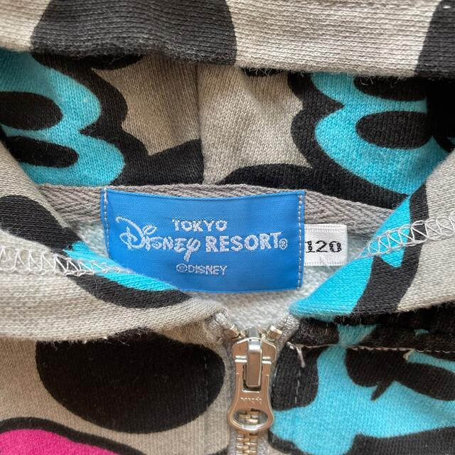 Disney(ディズニー)のディズニー 120 キッズ/ベビー/マタニティのキッズ服男の子用(90cm~)(カーディガン)の商品写真