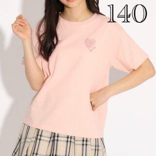 ピンクラテ(PINK-latte)の新作 ピンクラテ Tシャツ 140(Tシャツ/カットソー)