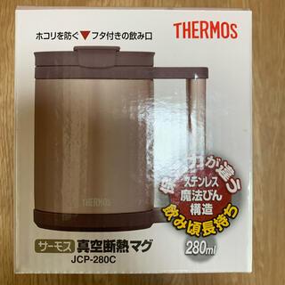 サーモス(THERMOS)の【新品未使用】サーモス 真空断熱マグ✨(タンブラー)