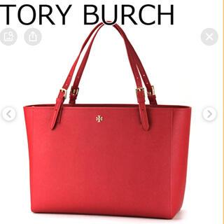 Tory Burch - 美品♥︎ビッグトートバック トリーバーチ  特大 大 赤