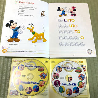 ディズニー(Disney)のディズニー英語システム サンプル CD DVD(キッズ/ファミリー)