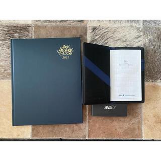 エーエヌエー(ゼンニッポンクウユ)(ANA(全日本空輸))のANA JAL 2021年 手帳 セット(手帳)