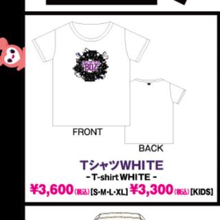 ウェストトゥワイス(Waste(twice))のTWICE BDZアリーナツアー 2018 Tシャツ ホワイト White(K-POP/アジア)