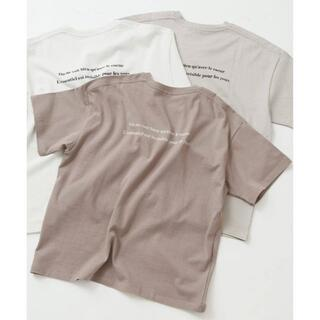 IENA - IENA★Le Petit Prince ロゴTシャツ