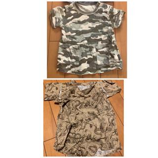 COMME CA ISM - だふぃまる様専用☆80 コムサイズムTシャツ  双子 色違いで