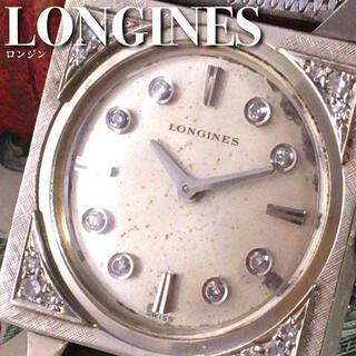 ロンジン(LONGINES)の★ダイヤ&14金無垢★ロンジン/LONGINES/ユニセックス腕時計WW1326(腕時計(アナログ))