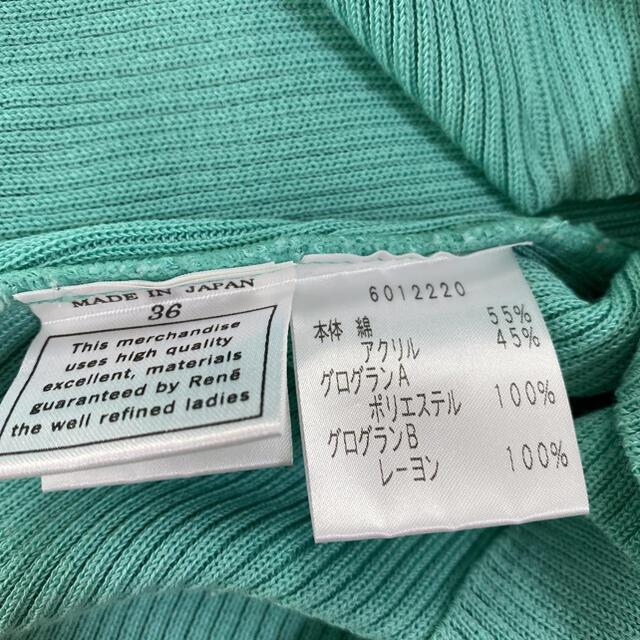 René(ルネ)のルネ サマーニット レディースのトップス(ニット/セーター)の商品写真